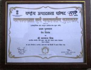 Wave Award Certificate Hindi